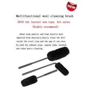 Wheel Wool Cleaning Brush