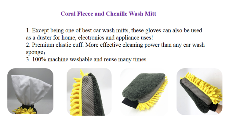 Coral fleece chenille wash mitt 2-1