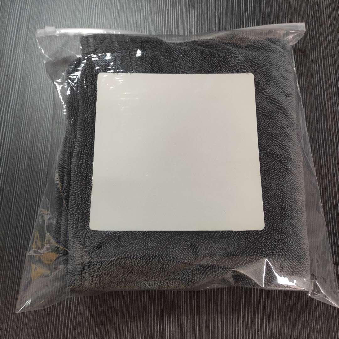 Dual Twisted Loop Drying Towel 4