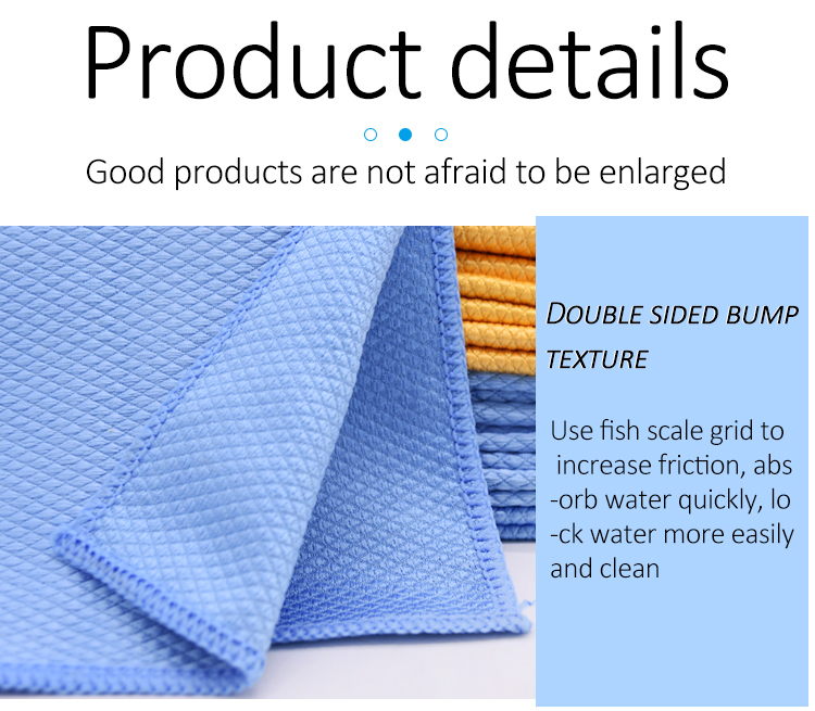 Fish scale towel 23