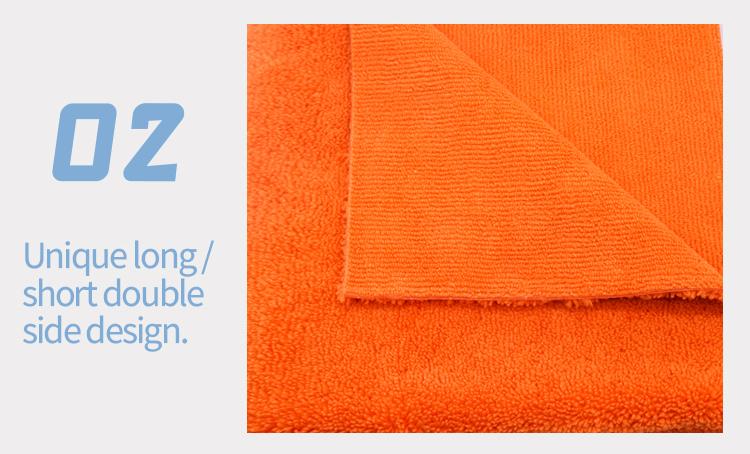 Long short piles towel 24