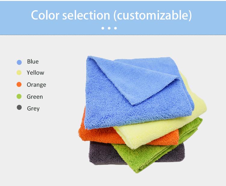 Long short piles towel 27