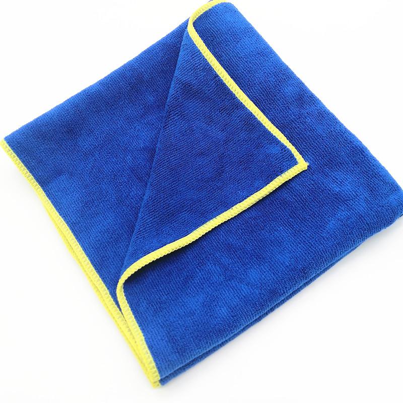 gerneral purpose towel  (1)